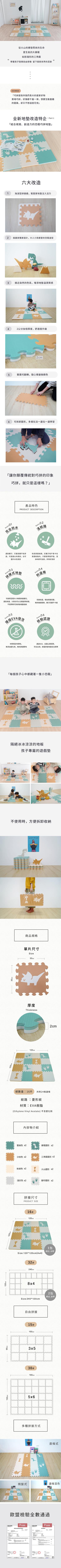 (複製)PatoPato|嬰幼兒專用馬卡龍60x60x3cm雙色地墊 - 奶油&摩卡 - 箱購9片裝