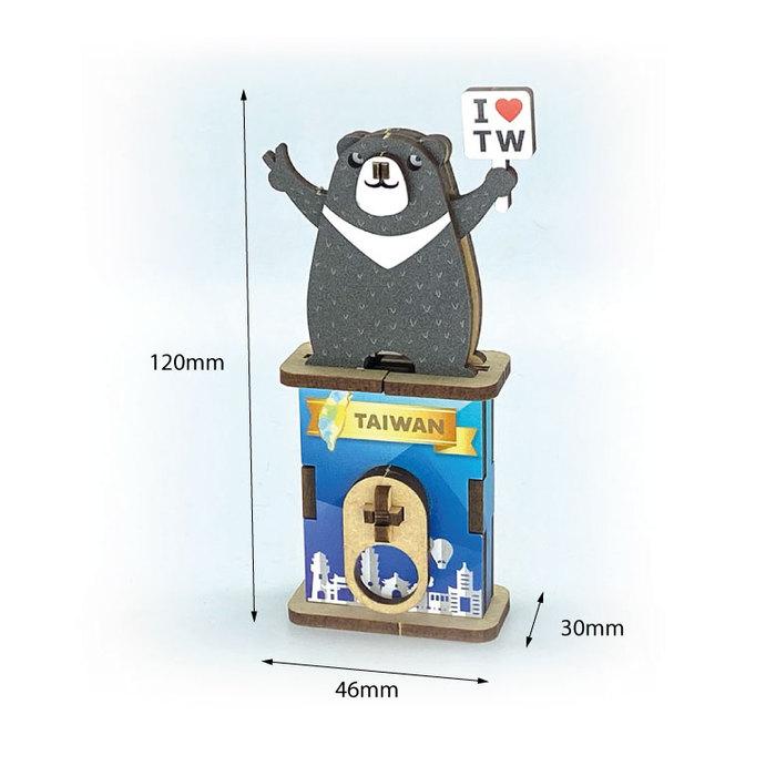 Fuumas|立體可動木質拼圖-台灣黑熊