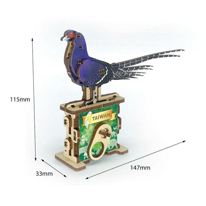 Fuumas|立體可動木質拼圖-帝雉