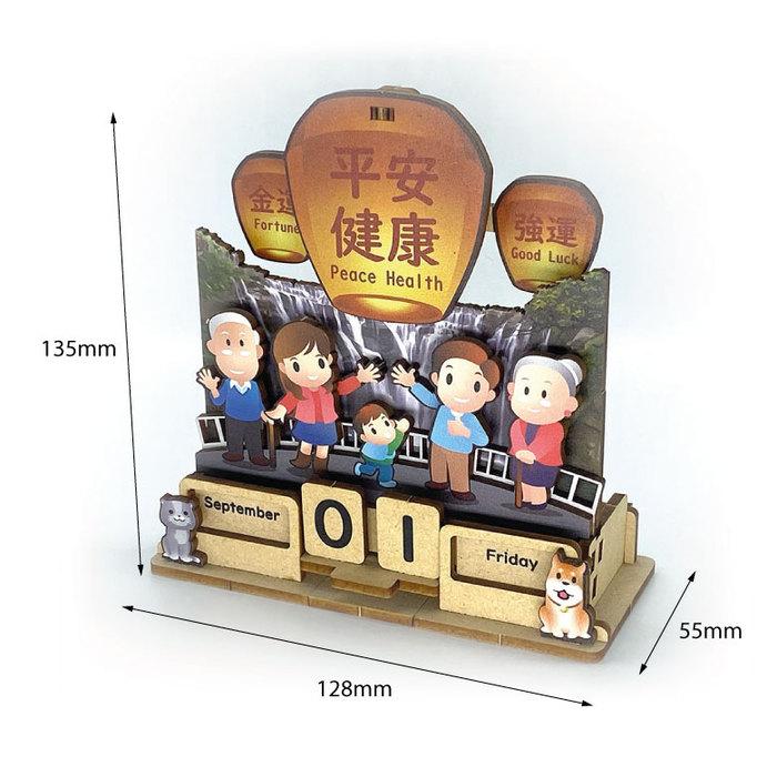 Fuumas|立體可動木質拼圖-天燈家族幸福桌曆