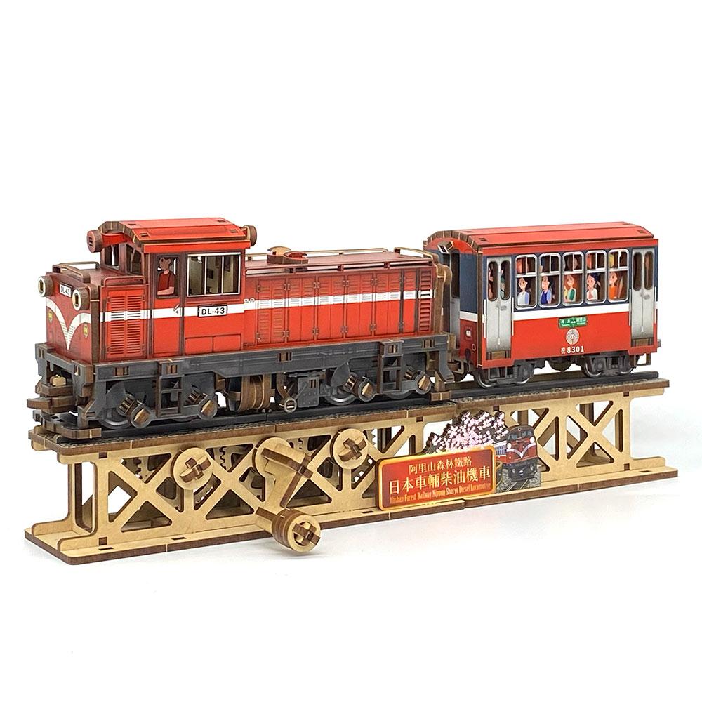 Fuumas 立體可動木質拼圖-阿里山森林鐵路柴油內燃機車