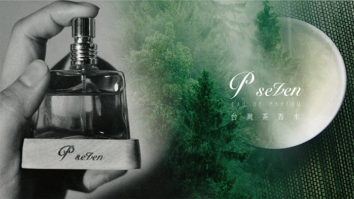 P.Seven台灣茶香水 茗 香水 《台灣經典版》 22ml