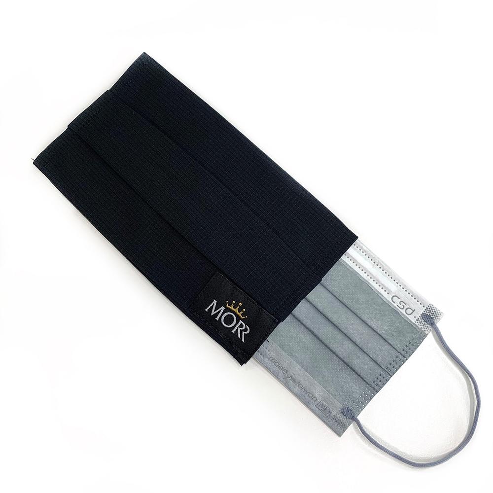 MORR MIT長效防護抗菌口罩套-無掛耳(夜色黑)