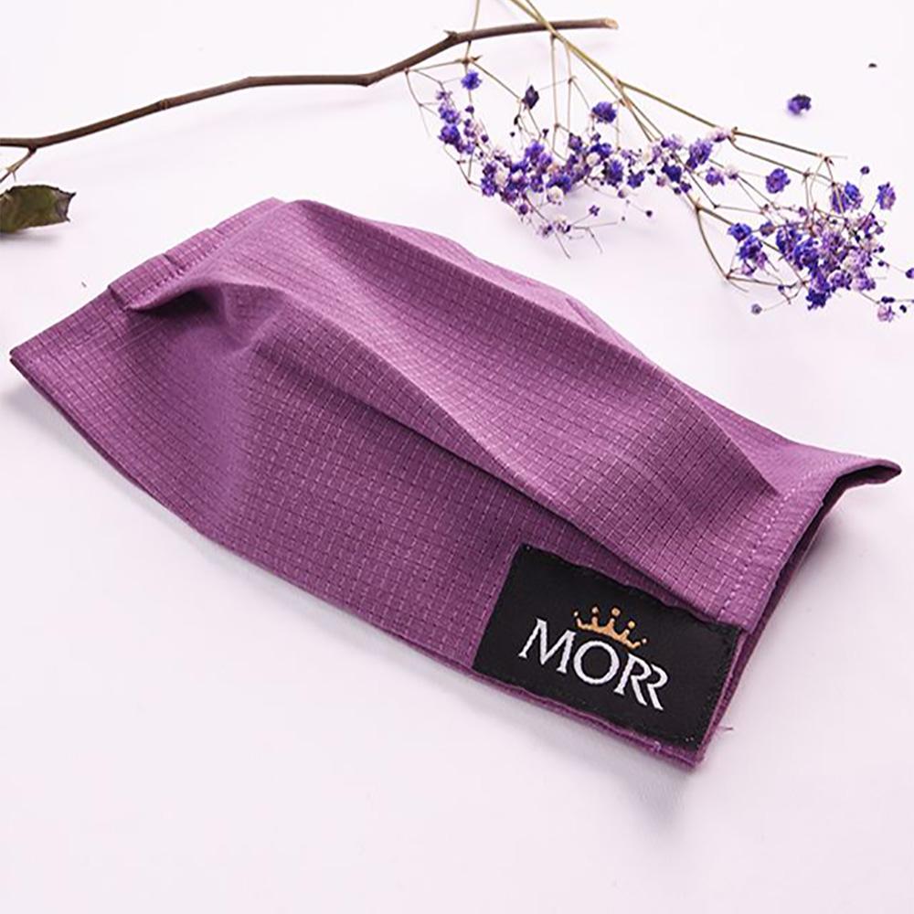 MORR|MIT長效防護抗菌口罩套-無掛耳(丁香紫)