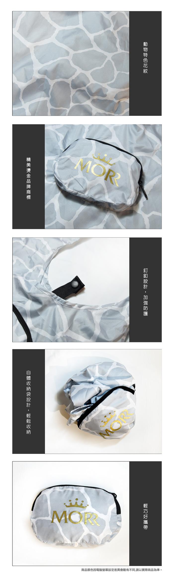 (複製)MORR|JellyBreath 時尚透氣浴帽(彈珠汽水)