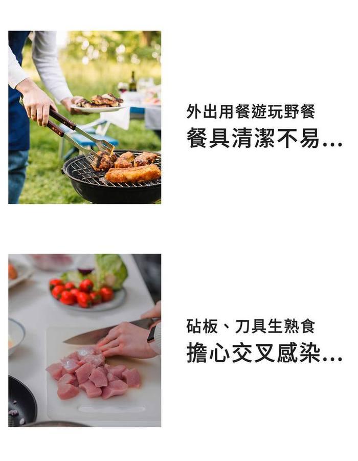 防蟲計畫4件組