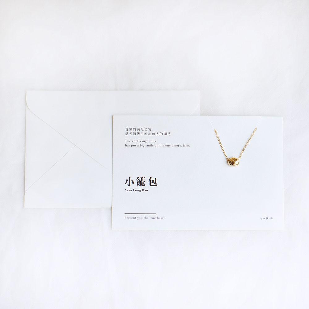 雅治設計|卡片項鍊-立體款-小籠包