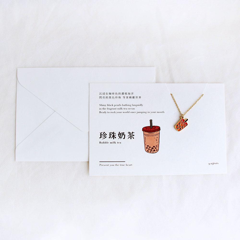 雅治設計|卡片項鍊-入色款-珍珠奶茶