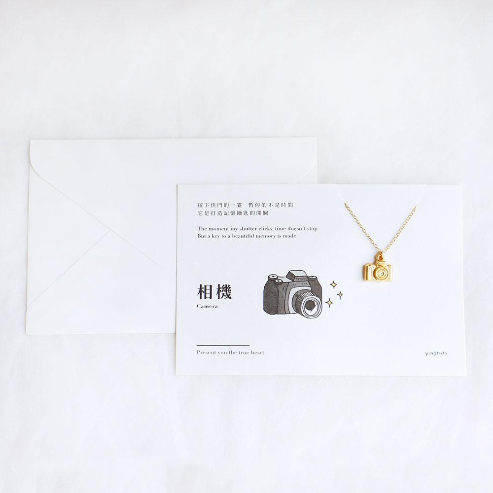 雅治設計|卡片項鍊-立體款-相機