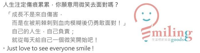 Smilingoods|小阿嗚 Awu 雜物收納 (體貼 藍綠)