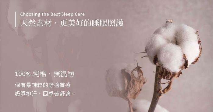 (複製)BBL Premium 【永恆之約-星辰灰】100%天絲纖維.素色床包組(加大)