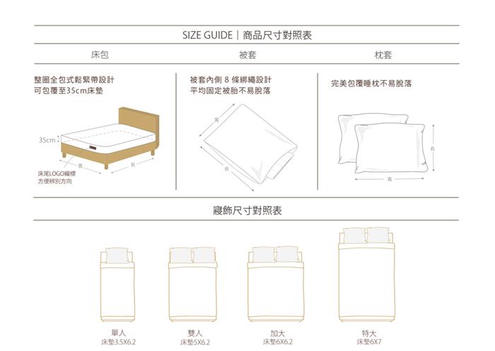 (複製)BBL Premium|【永恆之約-星辰灰】100%天絲纖維.素色床包組(加大)