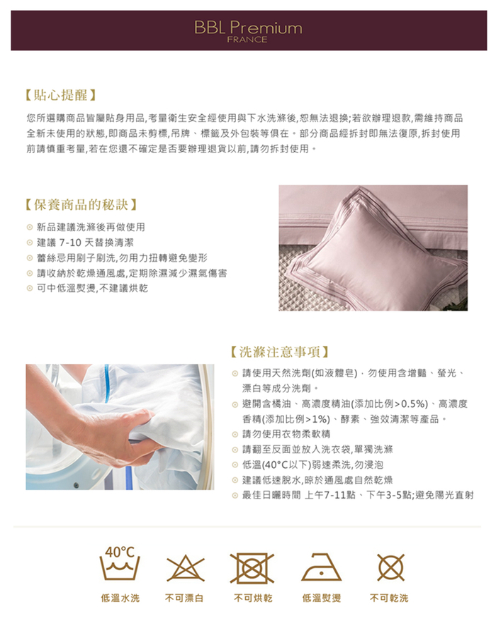 BBL Premium|100%棉刺繡枕巾-薄霧紫