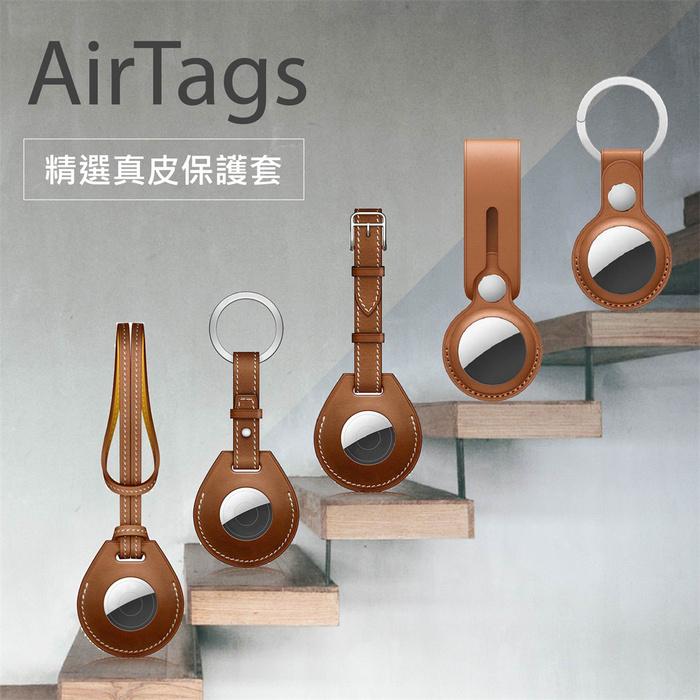(複製)WiWU | AIRTAG系列矽膠掛環 4色