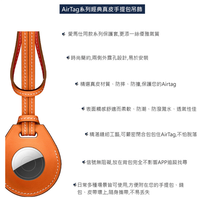 WiWU   AIRTAG系列經典真皮 手提包吊飾 3色