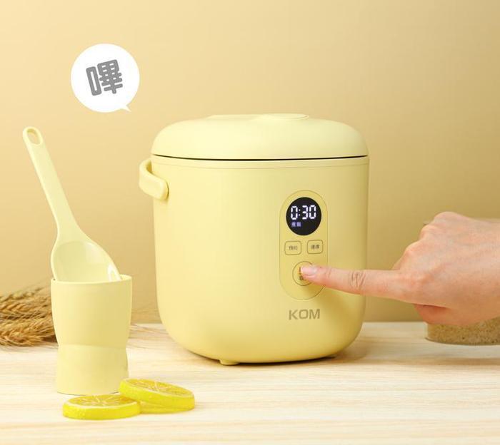 (複製)【集購】WASHBO 多功能紫外線除菌 UV 洗衣球