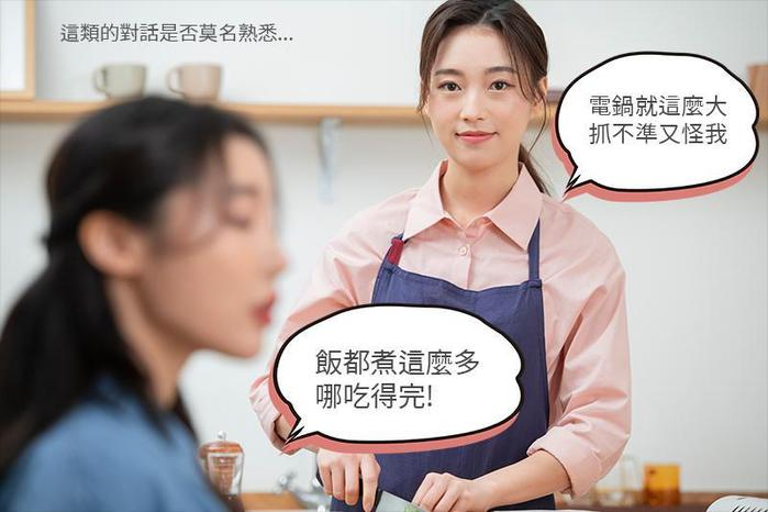 【集購】KOM 智慧輕巧電子鍋(三色任選)