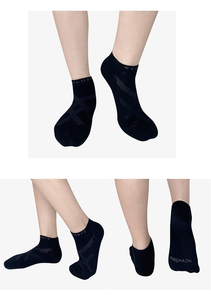 (複製)XCLUSIV  PREMAZN 抑菌除臭抗敏照護踝襪-奧地利天絲/氧化鋅(灰色)