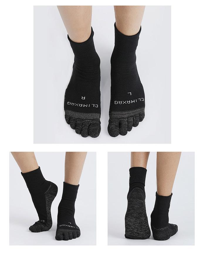 (複製)XCLUSIV  CLIMAXAG可立滅 美國FDA銀纖維健康照護五趾襪(純淨白)