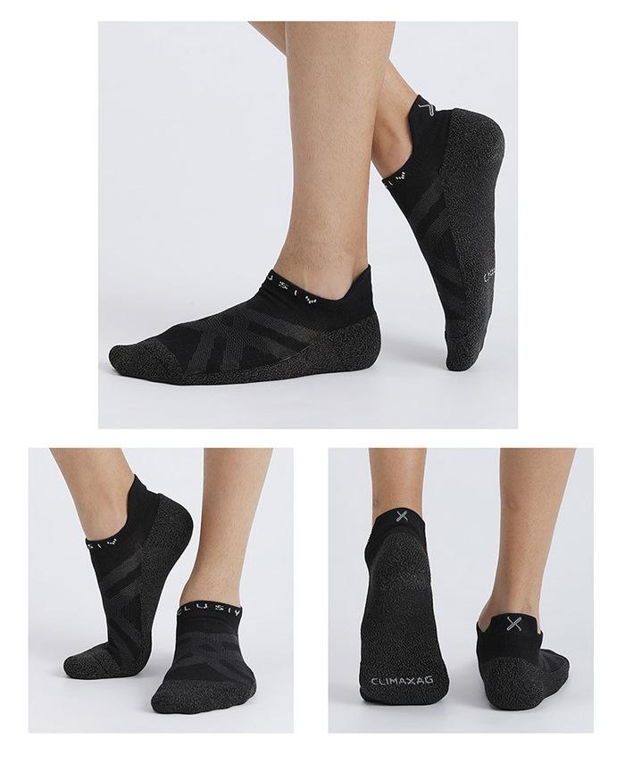 (複製)XCLUSIV  CLIMAXAG可立滅 照護船型襪(灰色)