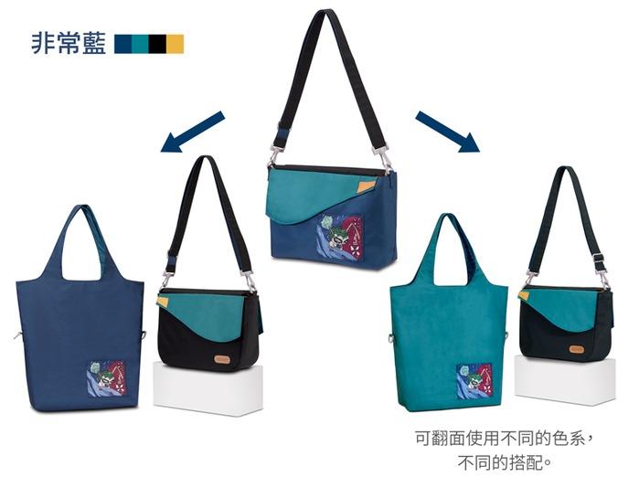 seisei|遛遛包 yoyo bag (非常藍 Indigo)