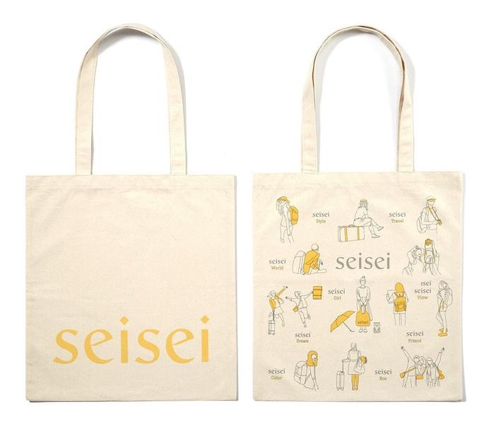 (複製)seisei|遛遛包 yoyo bag (非常藍 Indigo)