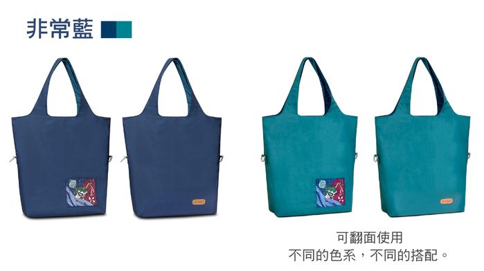 seisei|雙色托特包-肩背手提兩用 撞色搭配 雙正面 (非常藍 Indigo)