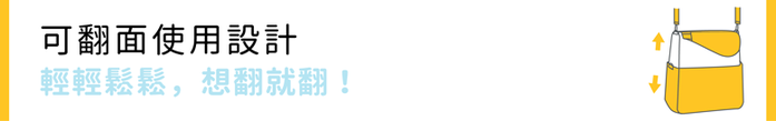 seisei 雙色托特包-肩背手提兩用 撞色搭配 雙正面 (晴空藍 Ocean)