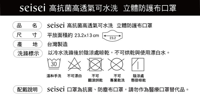 (複製)seisei|帆布肩背包 (愛旅行插畫書袋)