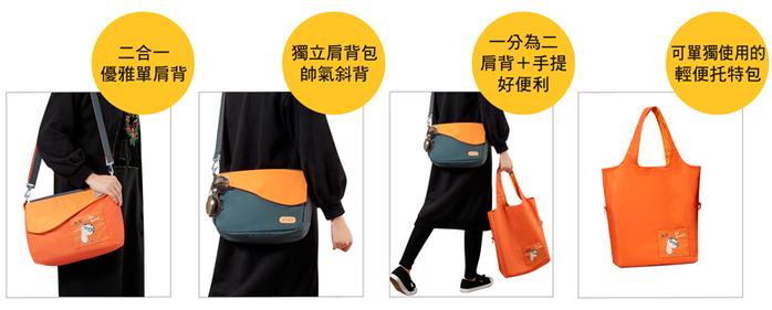 seisei 遛遛包 yoyo bag (就是橘 Tangerine)
