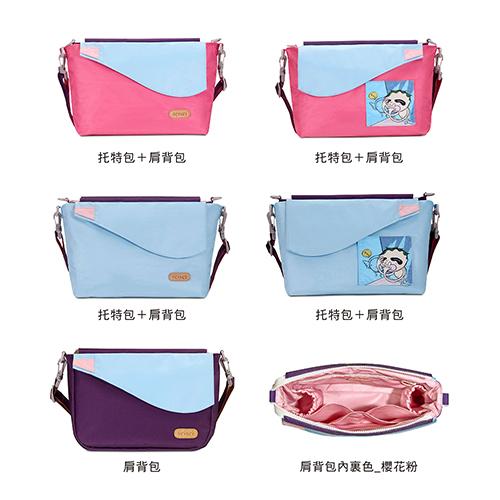 seisei 遛遛包-斜背包+托特包 二合一多功能收納 (好粉紅 Ballet slippers)
