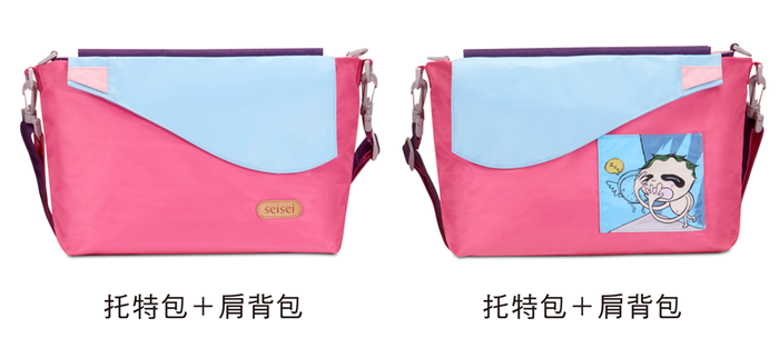 seisei 遛遛包-斜背包+托特包 二合一高機能收納 (好粉紅 Ballet slippers)
