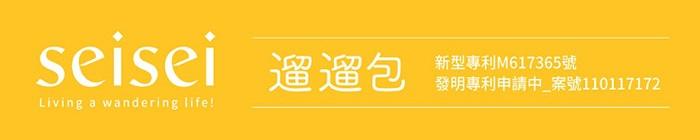 seisei 遛遛包-斜背包+托特包 二合一高機能收納 (星空藍 Cerulean)
