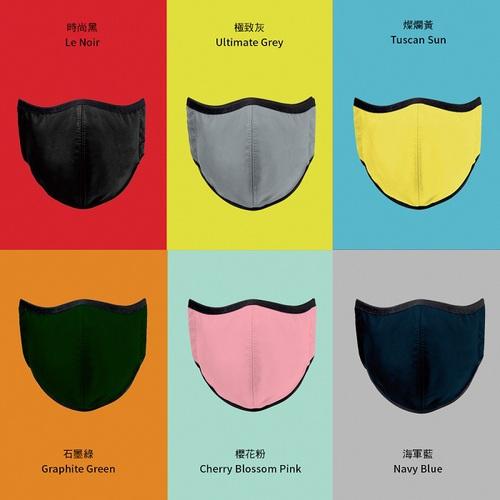 seisei|雙層抗菌消臭布口罩_專利銅元素+德國氧化鋅 (石墨綠)