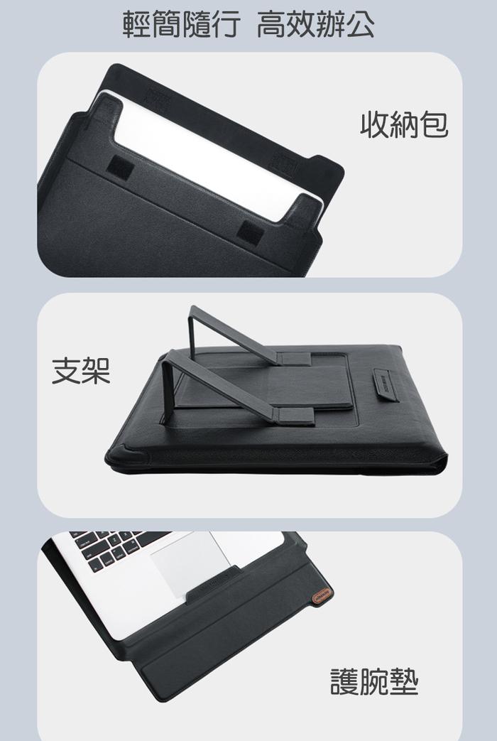NILLKIN|纖逸多功能電腦包(橫款)(14吋)