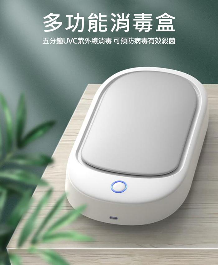 (複製)DeLUX|M618mini 雙模垂直靜音光學滑鼠