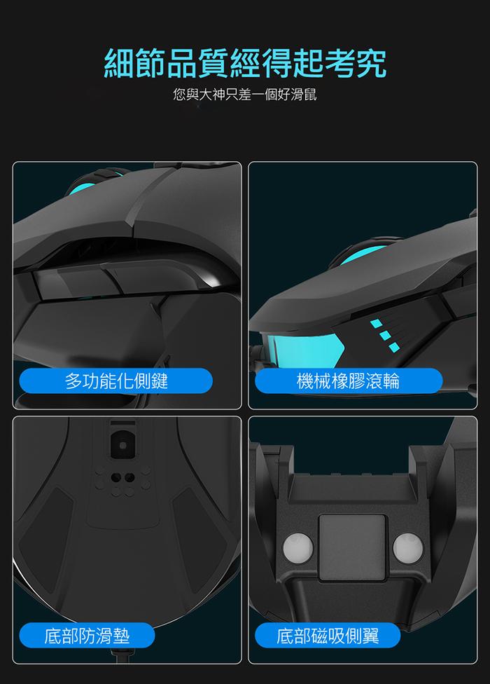 (複製)DeLUX|M618DB 雙模無線垂直光學滑鼠