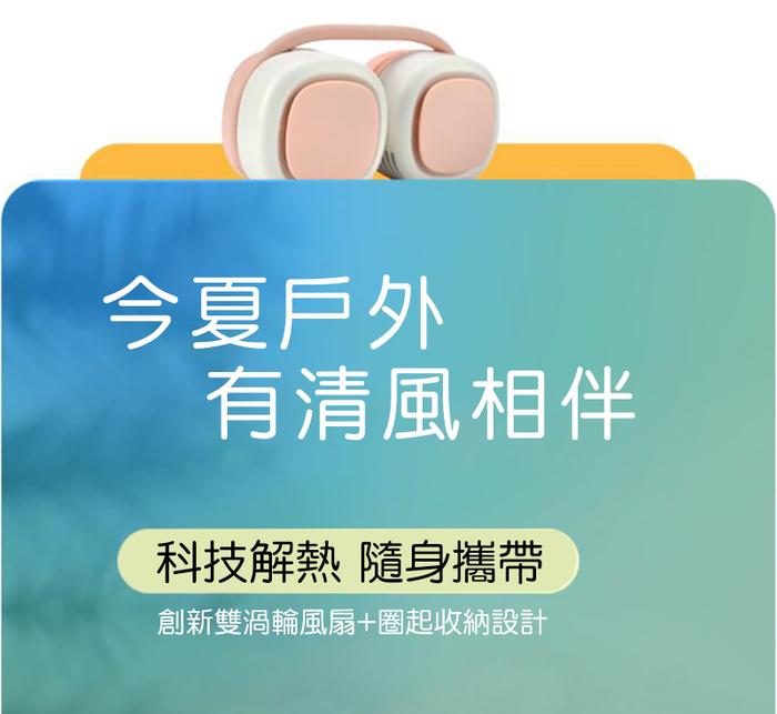 (複製)MEMO HE01 多功能消毒盒