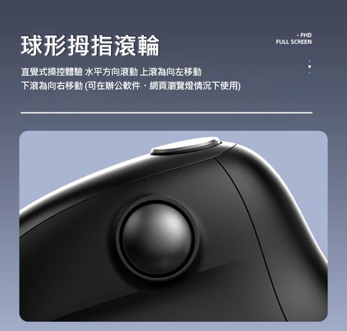 DeLUX| SEEKER 垂直滑鼠(M618XSD)(無線螢幕版)