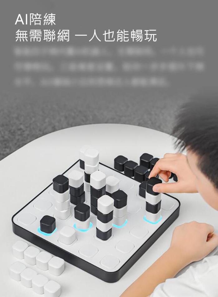 Giiker|智能四子棋