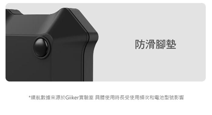 (複製)Giiker 智能四子棋