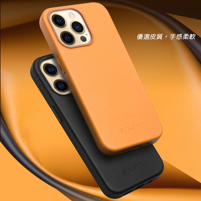 (複製)QIALINO Apple iPhone 13 mini 真皮經典皮套
