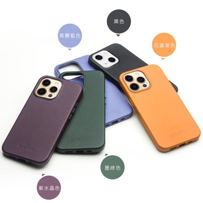 (複製)QIALINO|Apple iPhone 13 mini 真皮經典皮套