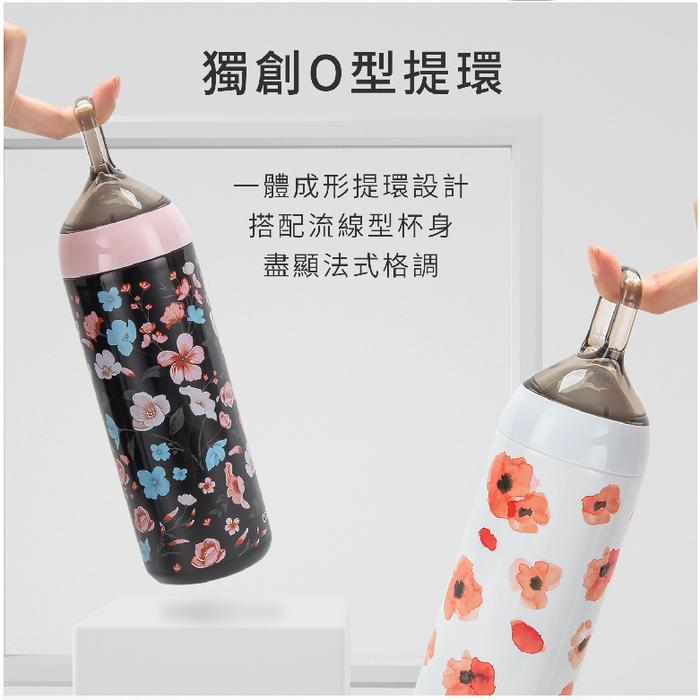 SANTENCO YOGA ART 藝術系列保溫瓶500ml(清竹)