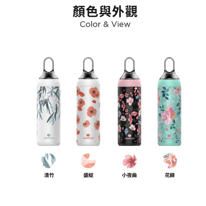 (複製)SANTENCO|YOGA ART 藝術系列保溫瓶500ml(花錦)