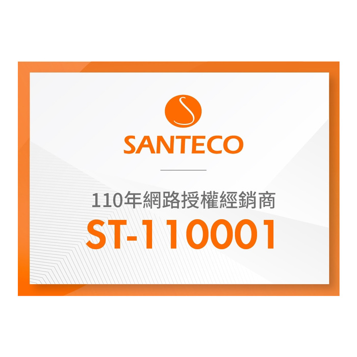 SANTENCO|KTWO 戶外保溫瓶 500ml(森林綠)