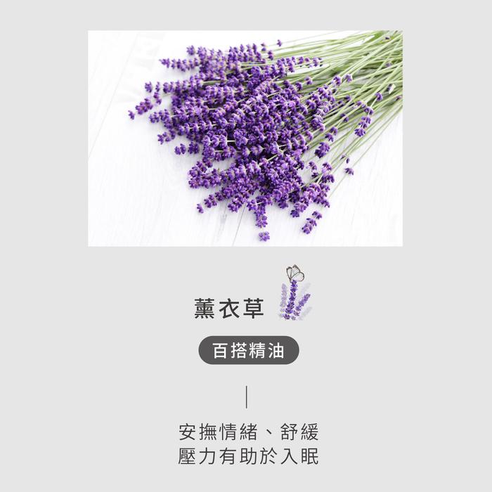 poposo|UPON ME線香 (薰衣草)