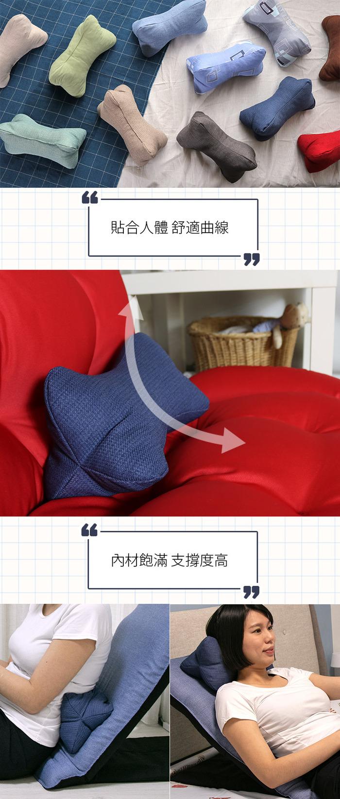 【集購】WM台客嚴選 舒適骨型枕