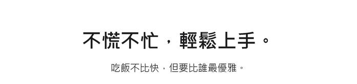 LAYANA 台灣第一筷|BaoQuai 寶筷 零接觸隨身筷(夜空黑)