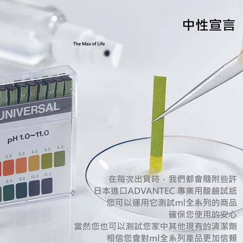 more-lm 3ml奈米鋅去味抗螨抗菌噴霧
